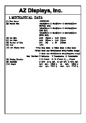 AGM2464D-NE-BBD-T image