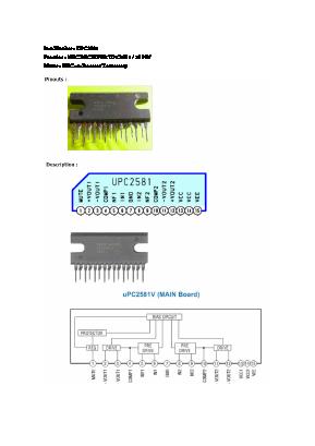 upc2581v datasheet pdf nec u003e renesas technology rh datasheetq com
