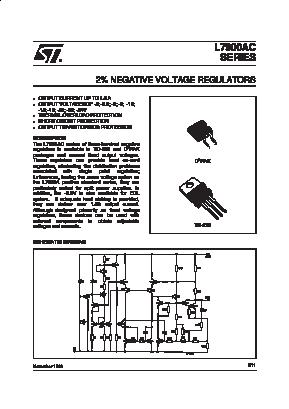 L7952ACV image
